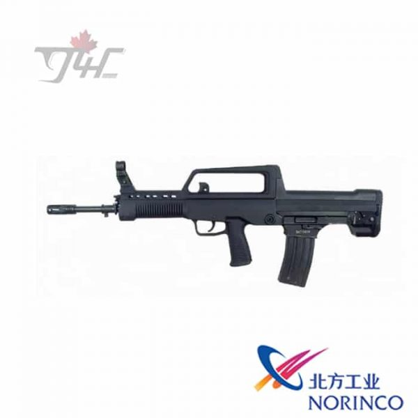Norinco-Type-97-NSR
