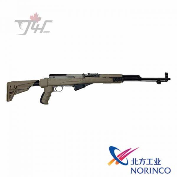 SKS1232FDE-2
