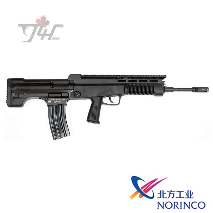 "Norinco Type 97 NSR-G3 5.56NATO 18.6"" BRL Black"